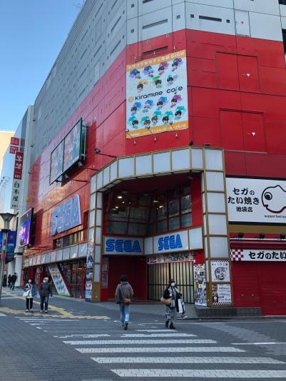 Sega building.